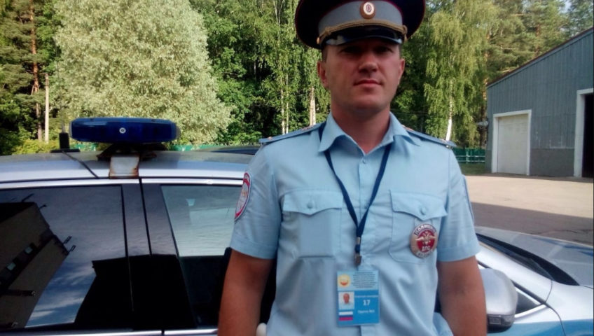 ГИБДД-МРЭО Кутузовский