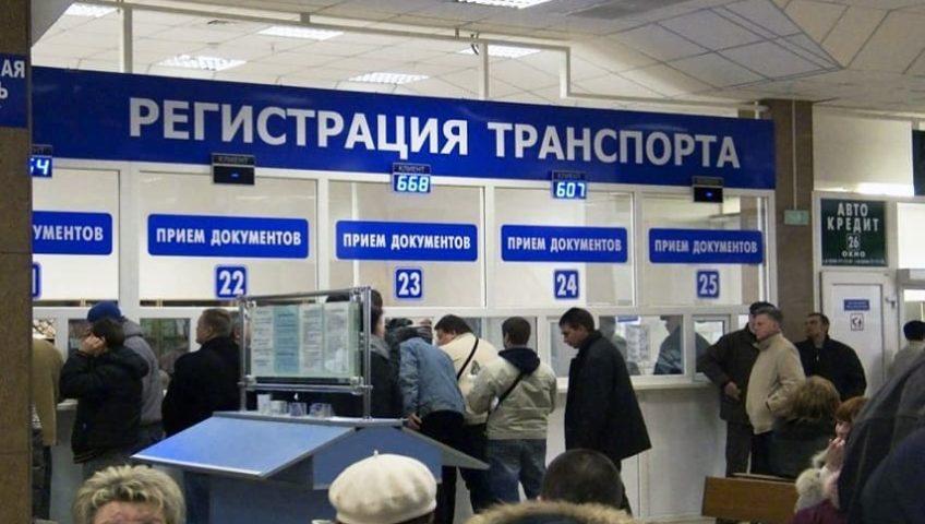 МРЭО ГИБДД № 4 ГУ МВД России по г. Санкт-Петербургу и Ленинградской области