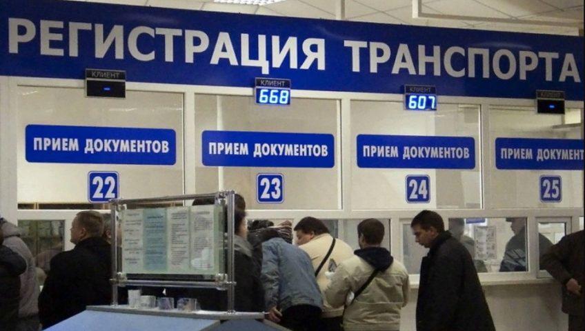 ГИБДД-МРЭО на Чкалова 1