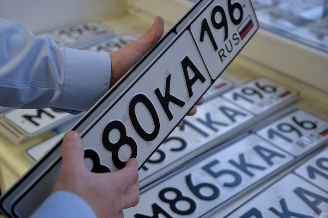 Тема видео №50: Регистрация автомобиля в ГИБДД г. Железнодорожный