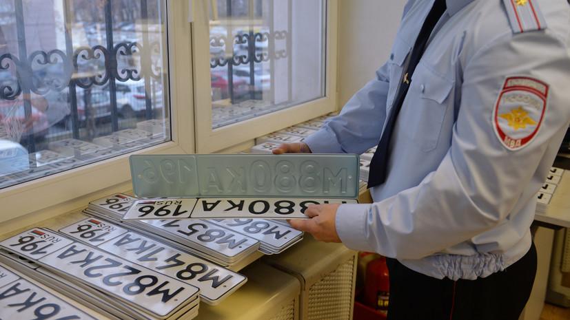 Тема видео №48: Регистрация автомобиля в ГИБДД г. Троицк