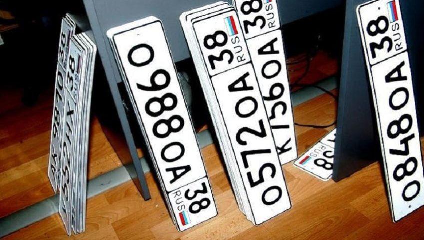 Тема видео №14: Регистрация транспортного средства для юридических лиц в МРЭО г. Санкт-Петербург