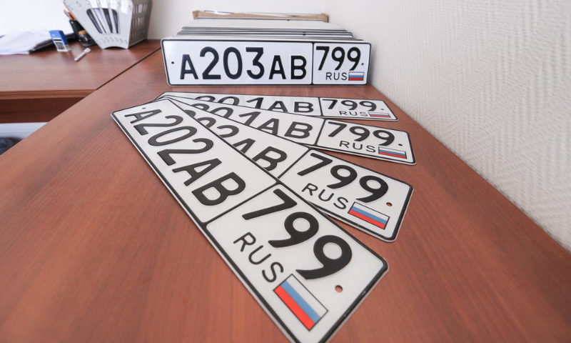 Тема видео №41: Регистрация автомобиля в ГИБДД г. Подольск
