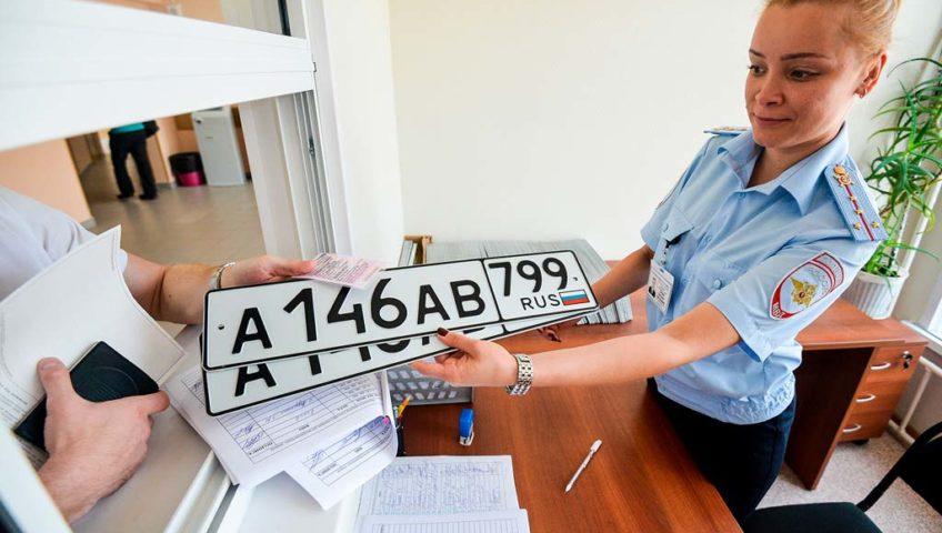 Тема видео №55: Регистрация автомобиля в ГИБДД ул. Большая Косинская, дом 1
