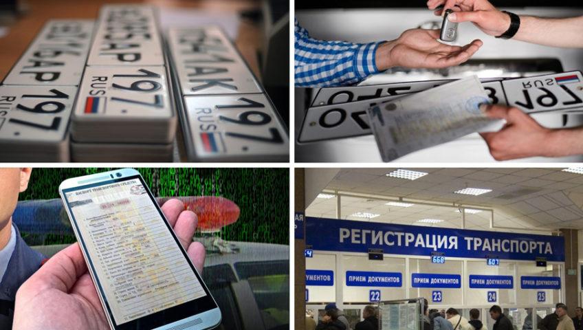 Тема видео №59: Регистрация автомобиля в ГИБДД ул. 50-летия Октября, дом 6, к. 1