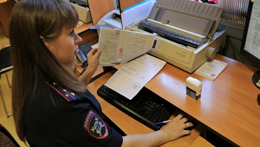 Тема видео №5: Постановка на учет в ГИБДД г. Зеленоград
