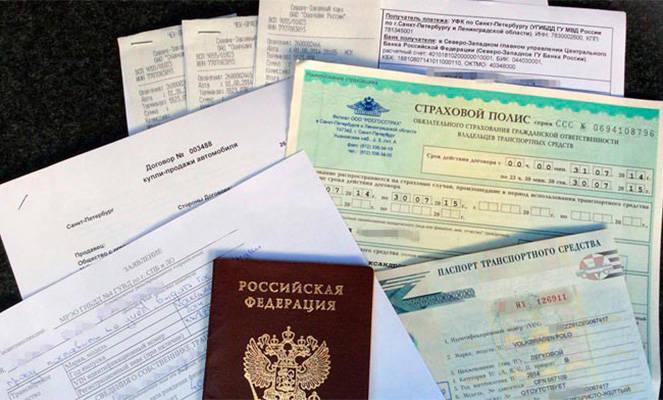 Тема видео №38: Регистрация транспортного средства для юридических лиц в ГИБДД г. Лобня