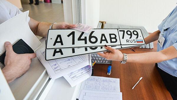 Тема видео №26: Регистрация транспортного средства для юридических лиц в ГИБДД г. Долгопрудный
