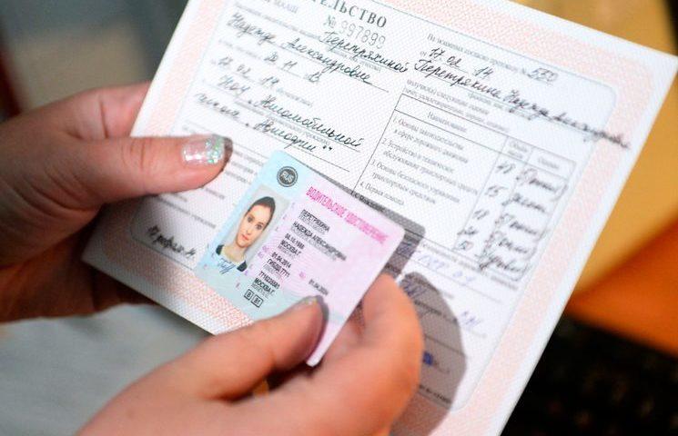 Тема видео №18: Замена водительского удостоверения в ГИБДД г. Екатеринбург и Свердловской области