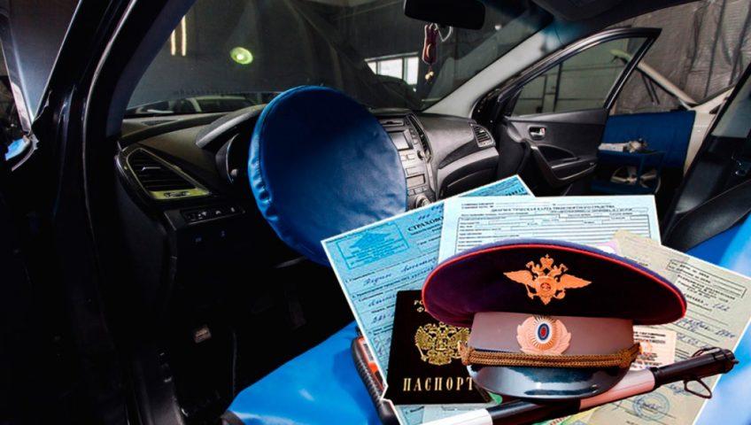 Тема видео №56: Регистрация автомобиля в ГИБДД Нагатинская, дом 2, ст. 3