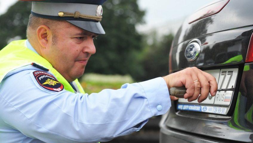 Тема видео №70: Как снять автомобиль с учета в ГИБДД Марьино