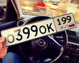 Тема видео №77: Регистрация автомобиля в ГИБДД Марьино