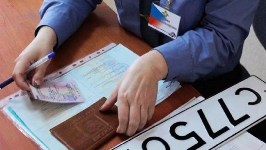 РЭО ОГИБДД УМВД России по г/о Красногорск