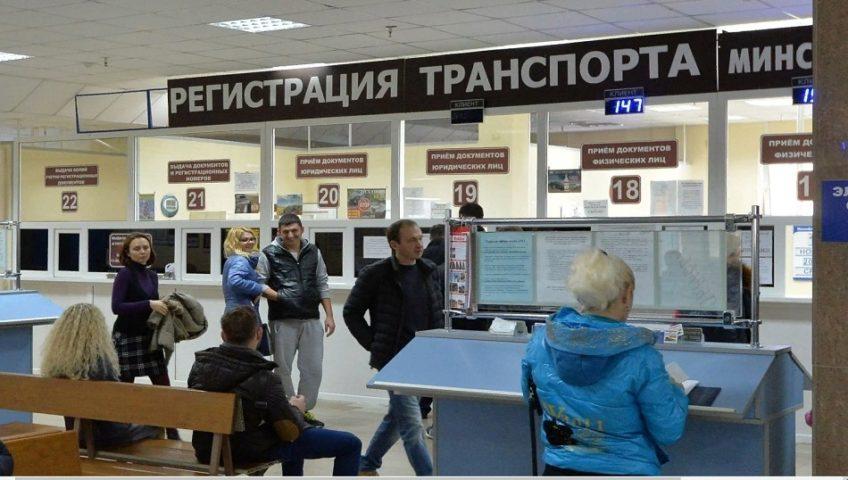 Воробьев ГИБДД-МРЭО