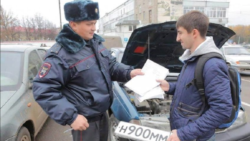 Каширский ГИБДД-МРЭО