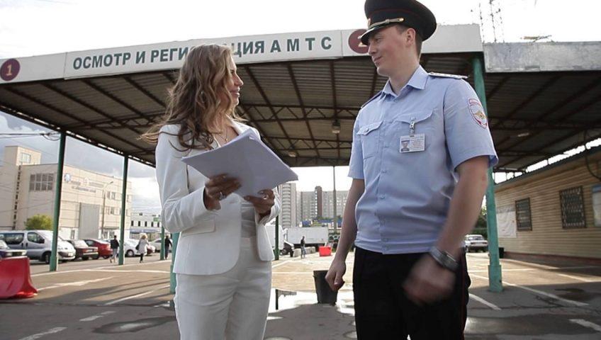 ГИБДД-МРЭО Волков