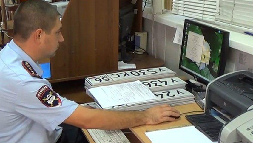 Тема видео №62: Регистрация автомобиля в ГИБДД Зеленоград ул. Крупской, дом 1