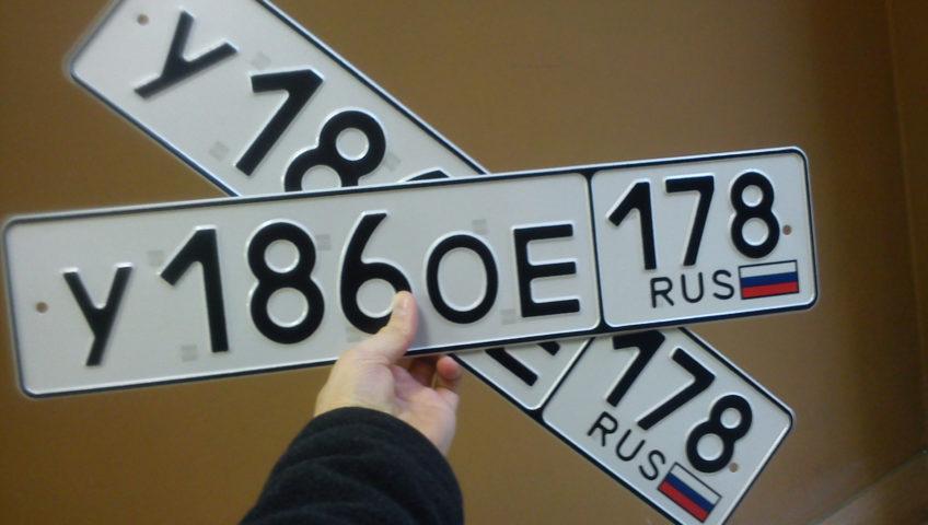 Тема видео №60: Регистрация автомобиля в ГИБДД Пресненская наб., 2