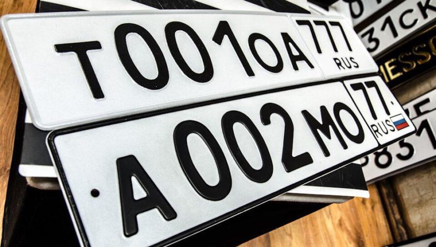 Тема видео №47: Регистрация транспортного средства для юридических лиц в ГИБДД г. Троицк