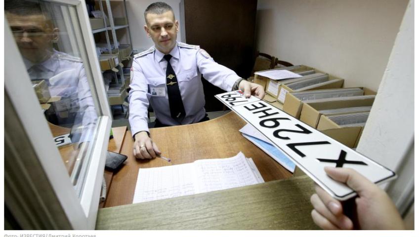 Тема видео №53: Регистрация автомобиля в ГИБДД пр-т Мира дом 207, к 1