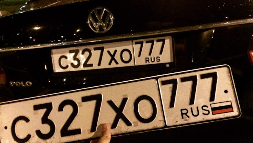 Тема видео №40: Регистрация транспортного средства для юридических лиц в ГИБДД г. Подольск