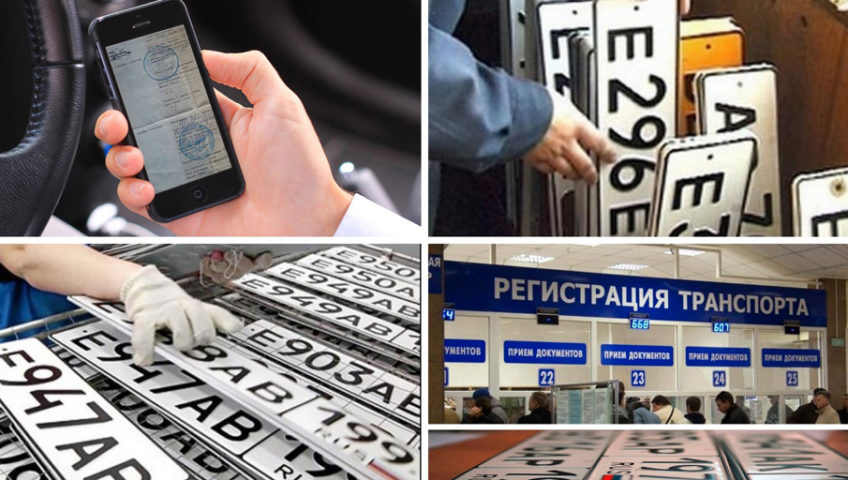 Тема видео №58: Регистрация автомобиля в ГИБДД ул. Твардовского, дом 8, кор. 5