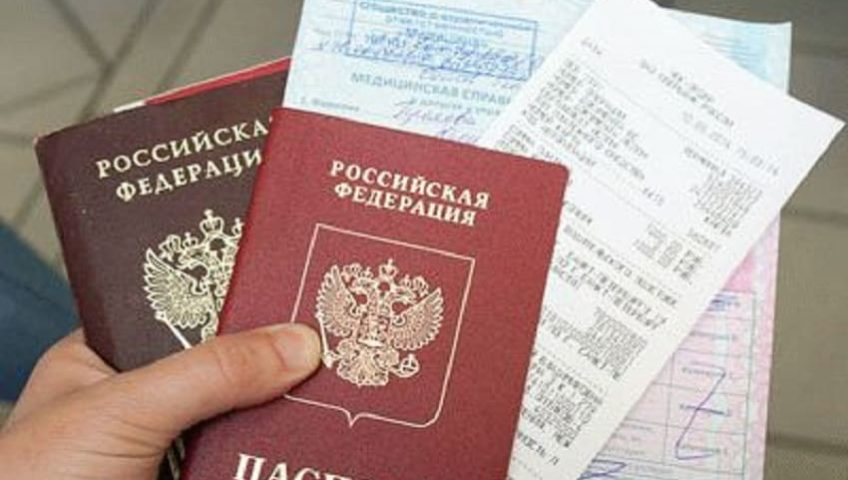 Тема видео №10: Постановка на учет в ГИБДД г. Москва и Московской области