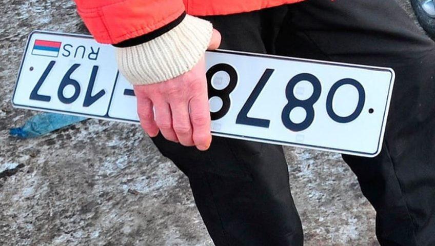 Тема видео №31: Регистрация автомобиля в ГИБДД г. Балашиха