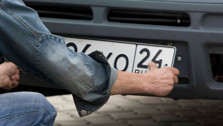 ГИБДД-МРЭО в Мытищах: как зарегистрировать автомобиль в ГАИ