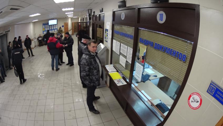 Тема видео №33: Регистрация автомобиля в ГИБДД г. Зеленоград