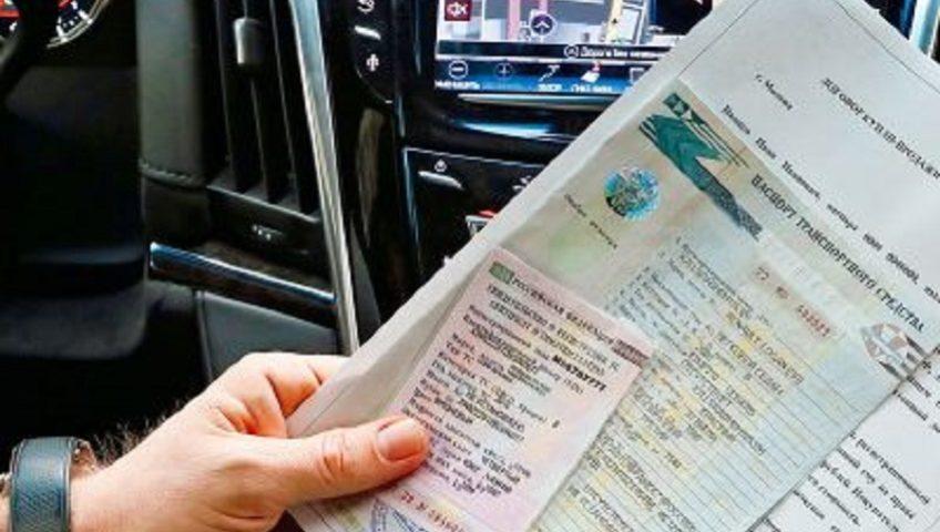 Тема видео №8: Регистрация транспортного средства для юридических лиц в ГИБДД Москвы и Московской области