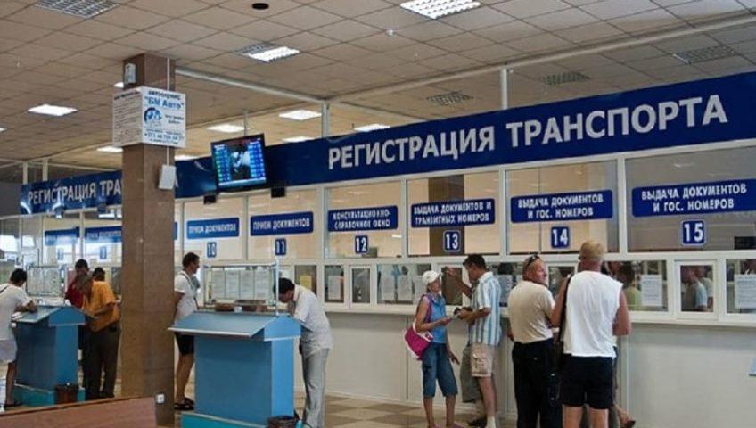 Тема видео №28: Регистрация транспортного средства для юридических лиц в ГИБДД г. Видное