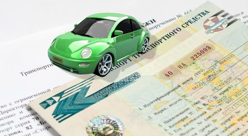 Тема видео №36: Регистрация транспортного средства для юридических лиц в ГИБДД г. Красногорск