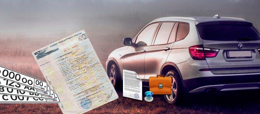 Тема видео №20: Регистрация транспортного средства для юридических лиц в ГИБДД г. Екатеринбурга и Свердловской области
