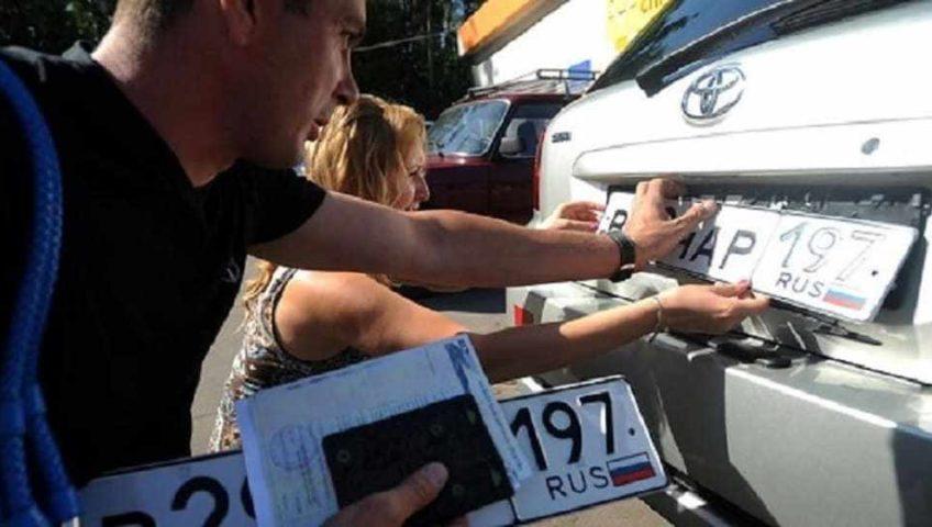 Тема видео №16: Регистрация автомобиля в ГИБДД г. Москва и Московской области