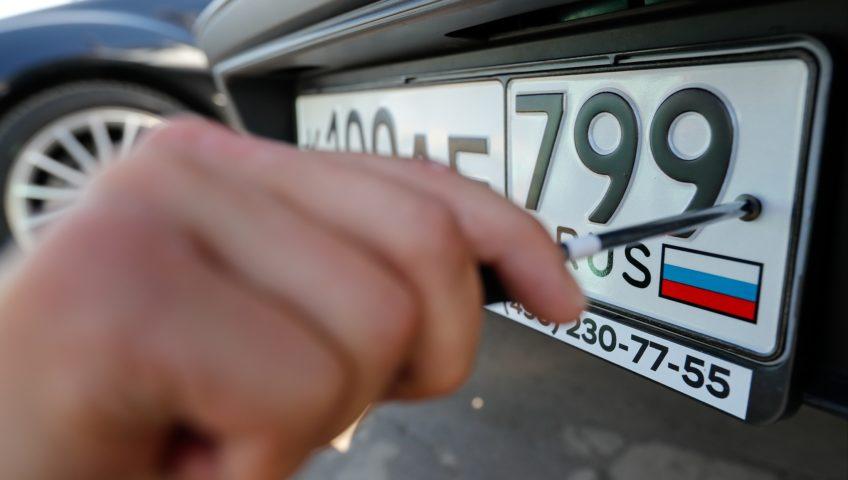 Тема видео №39: Регистрация автомобиля в ГИБДД г. Лобня