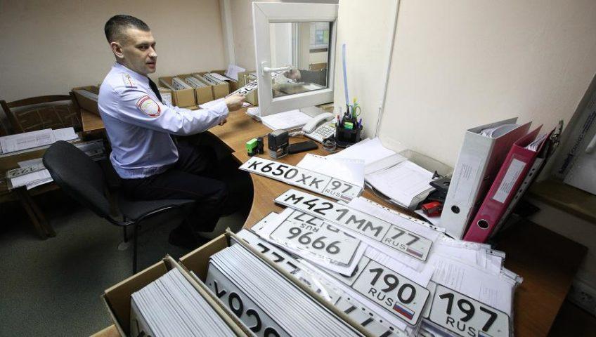 Тема видео №57: Регистрация автомобиля в ГИБДД Академика Глушко, дом 13