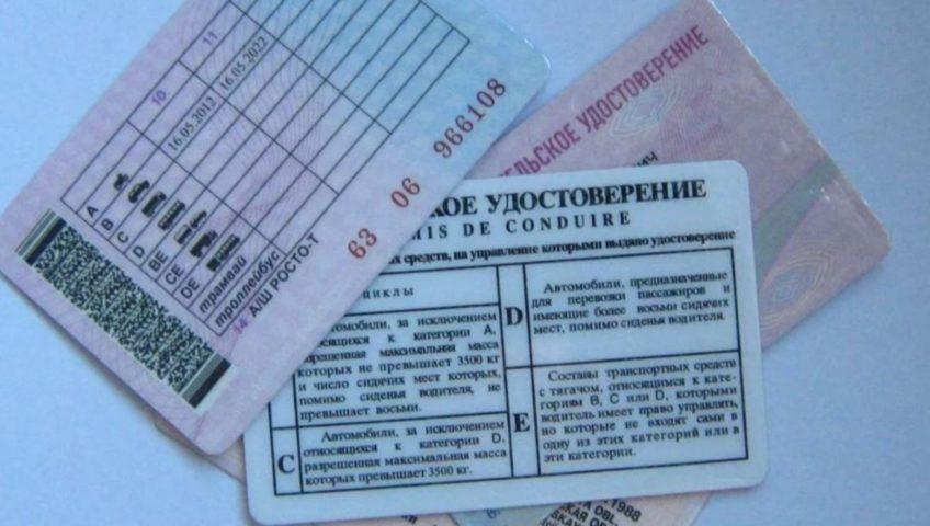 Тема видео №9: Как записаться онлайн на замену водительского удостоверения в МРЭО ГИБДД Москвы и Московской области