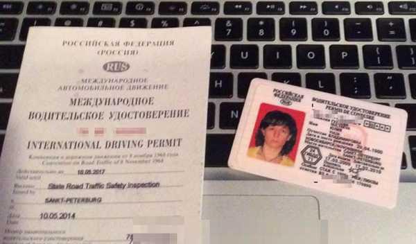Тема видео №13: Замена водительского удостоверение в МРЭО СПб 2020