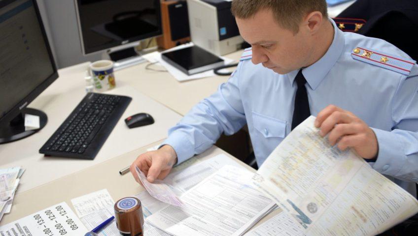Тема видео №72: Регистрация транспортного средства для юридических лиц в ГИБДД г. Нижний-Новгород